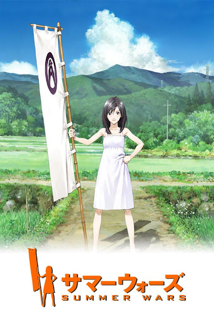 Summer Wars (2009) DVDrip Castellano Animacion Estreno DVD 2013