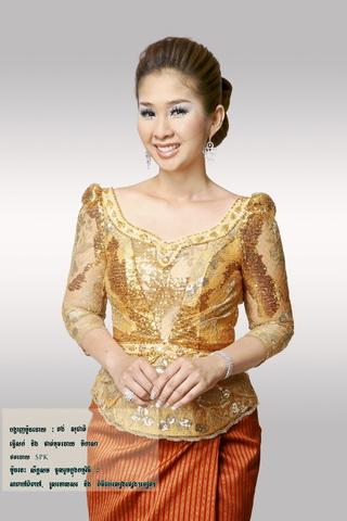 Price sale girl thailand for Thailand Girl