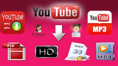 التحميل من اليوتيوب mp3, mp4