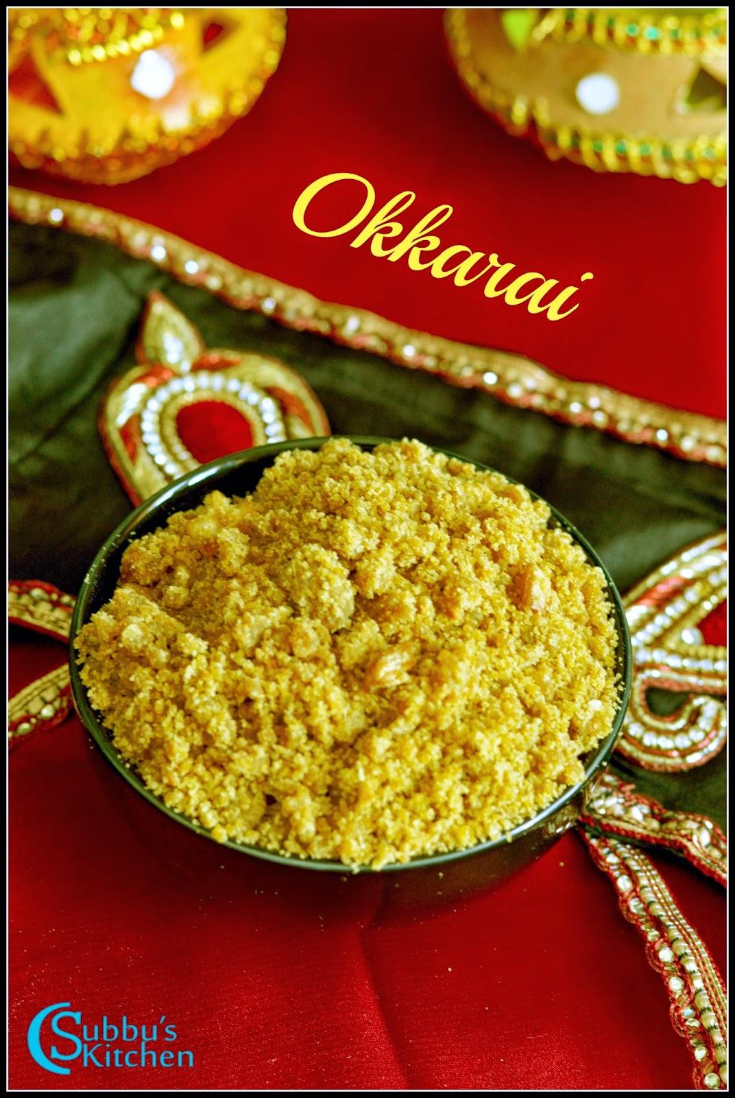 Okkarai (Diwali Okkarai)