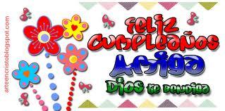Frases Para Cumpleaños: Feliz Cumpleaños Amiga Dios Te Bendiga