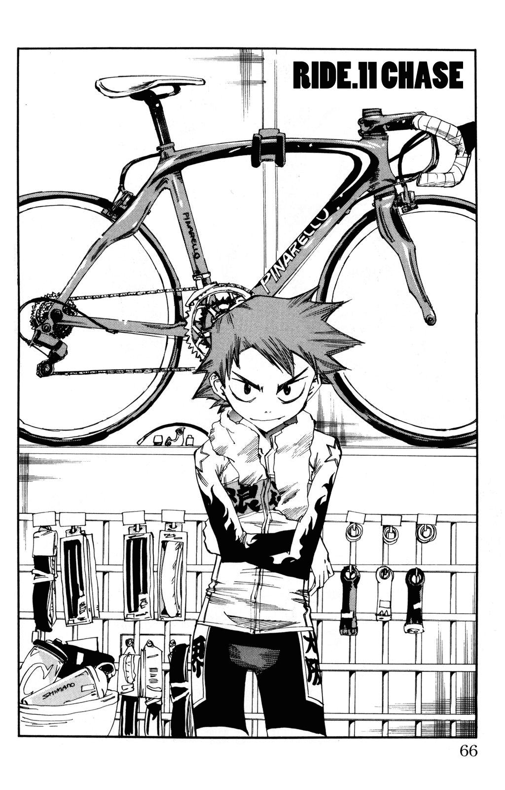 弱虫ペダル; 飆速宅男; Weak Pedals                           Vol.002 Ch.011: Chase Page 2