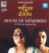 new bangla moviee 2014click hear............................ Paromitar+Ek+Din+New+Bangla+Full+Movie+%25282%2529