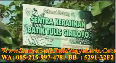 Kampung Batik Giriloyo Yogyakarta