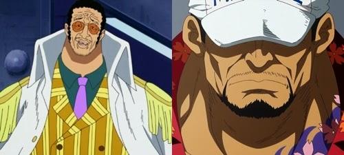 คิซารุ vs อาคาอินุ