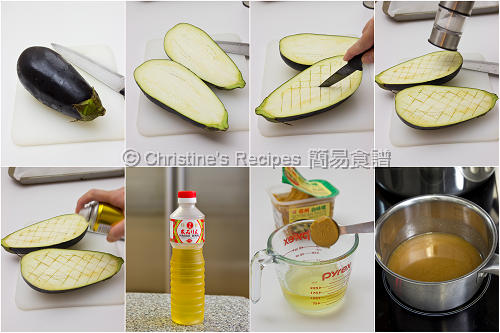 Baked Eggplant with Miso Sauce Procedures