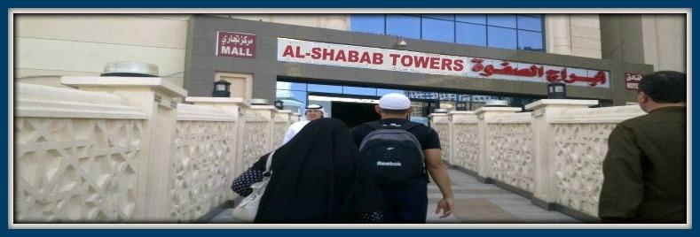 Shabab Al-Shuja'a