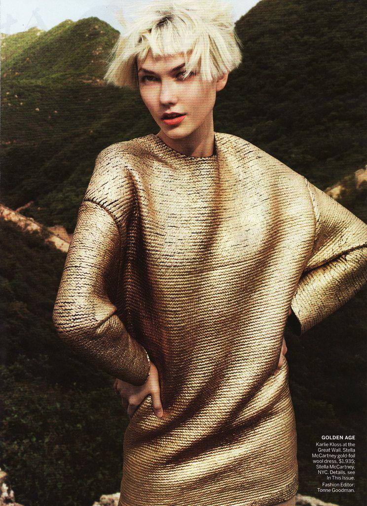 Karlie Kloss Vogue 2014