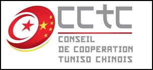 Dangerous situation, un film chinois prochainement en tournage en Tunisie