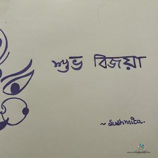 The Folder Named Durga Puja 2015.