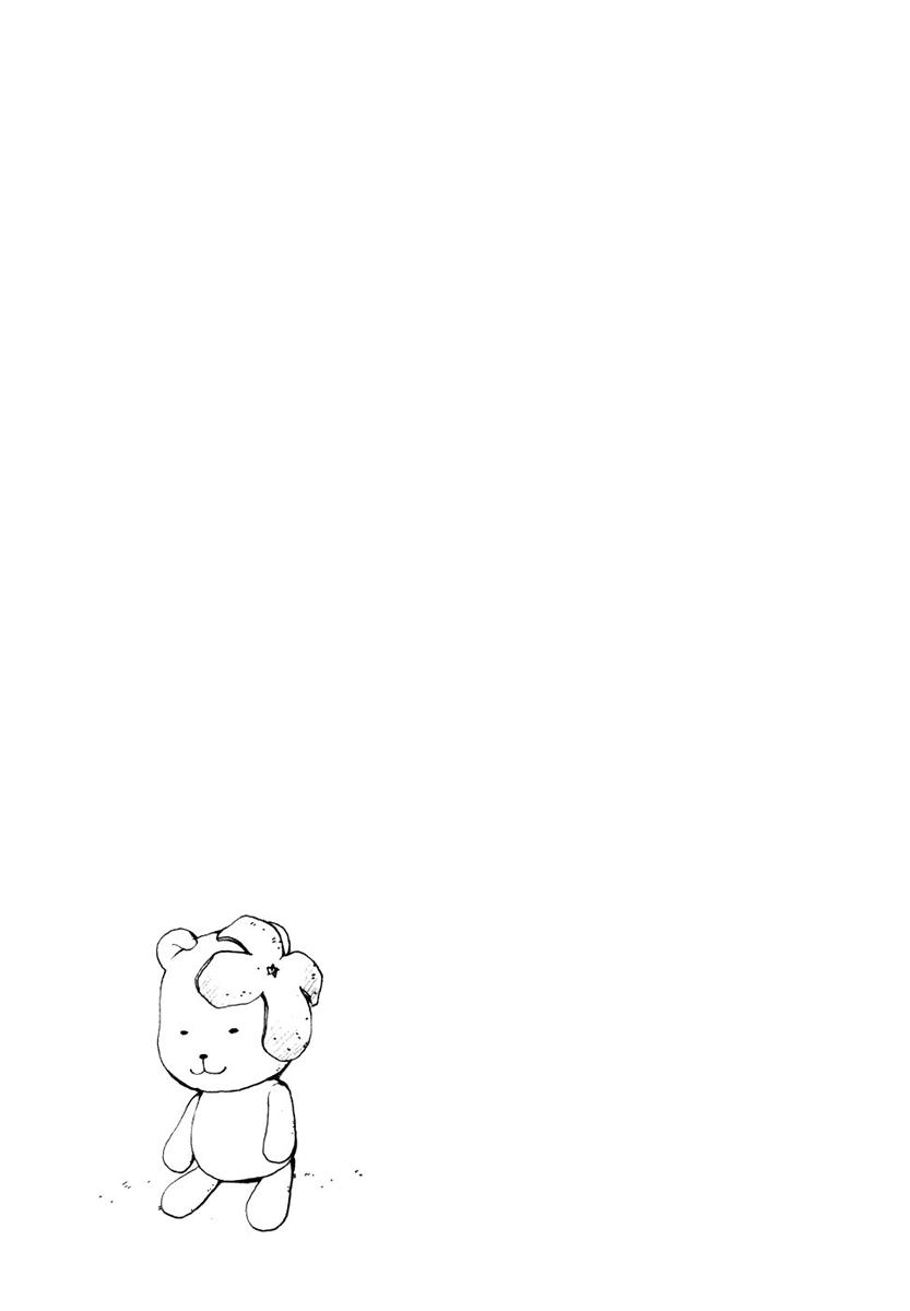 Minami-ke - Chapter 73