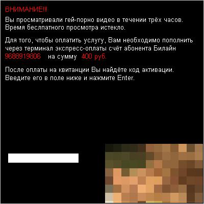Программа генератор кода к порно сайтам