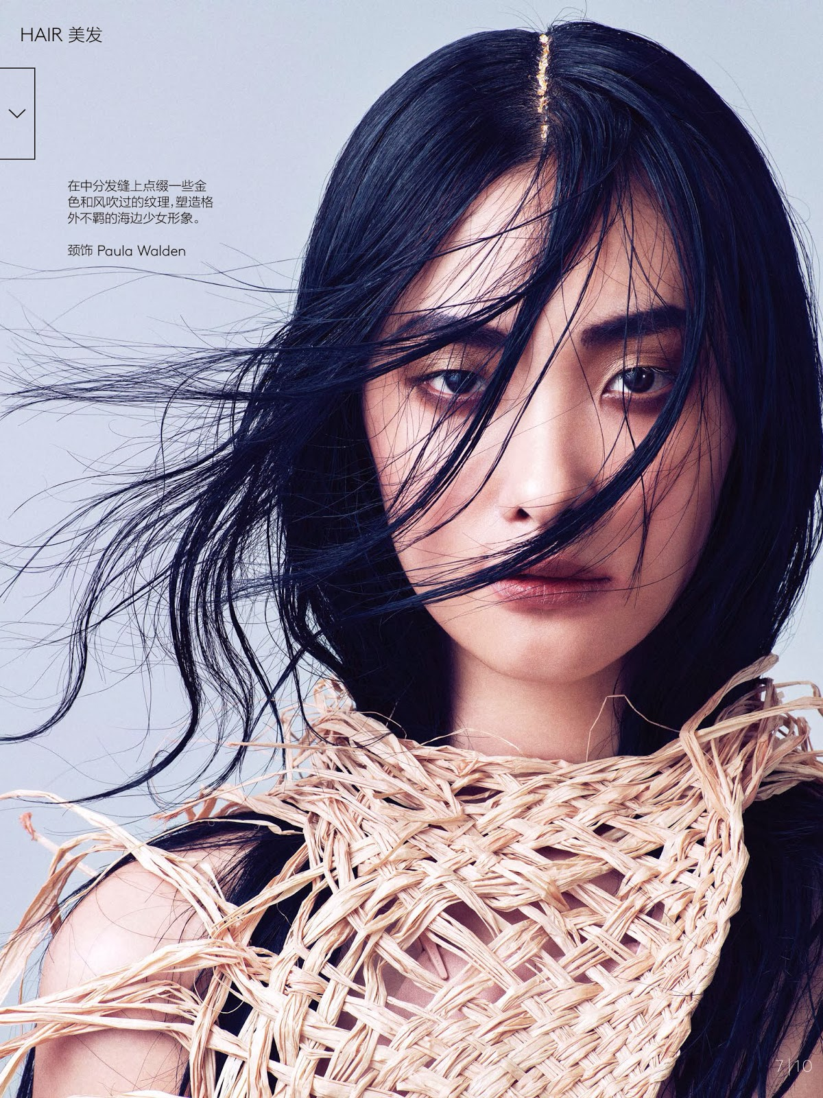 Ji Young Kwak HQ Pictures Vogue China Magazine Photoshoot March 2014