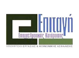 Καστοριά – Voucher: Επιταγή εισόδου για νέους έως 29 ετών σε ιδιωτικές επιχειρήσεις τουρισμού