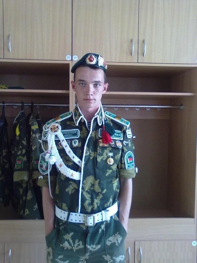 Гей войска россия фото 241-840