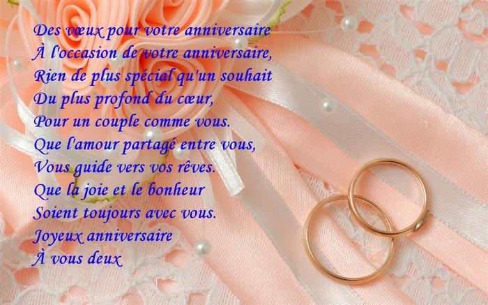 Top Du Meilleur Jolie Carte Anniversaire De Mariage Gratuit A Imprimer