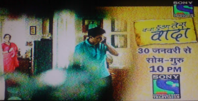 Kya Hua Tera Wada on Sony TV