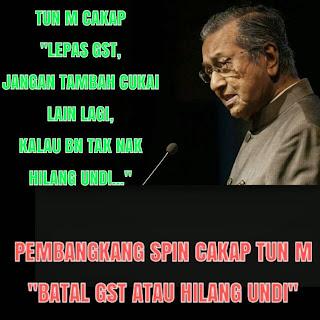 GST Tun M Masih Tak Faham GST Ahmad Maslan