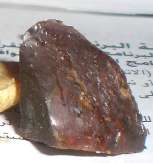 Batu Hajar Jahanam (Black Stone)