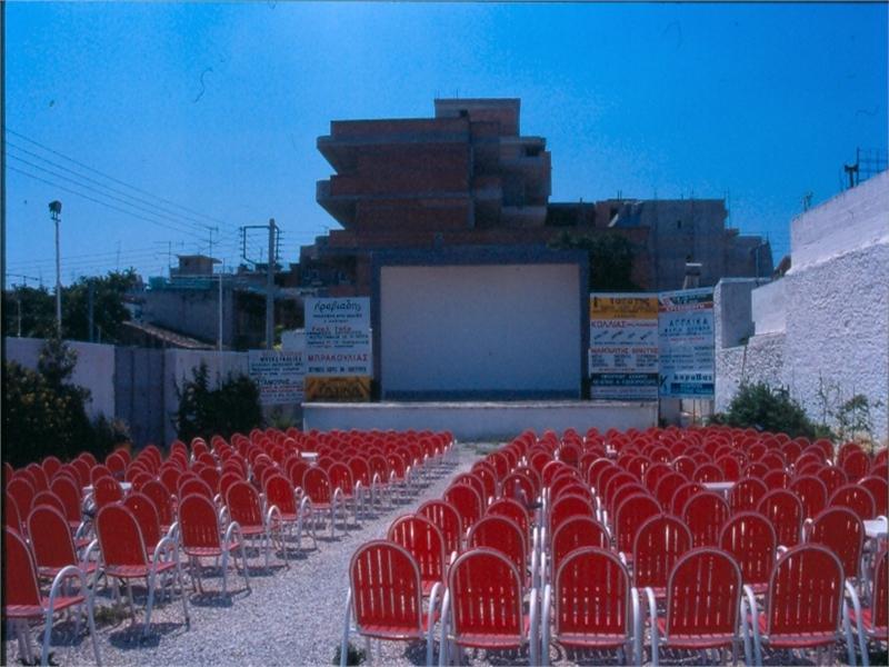 Αποτέλεσμα εικόνας για Θερινό Σινεμά Κερατσίνι - Δραπετσώνα