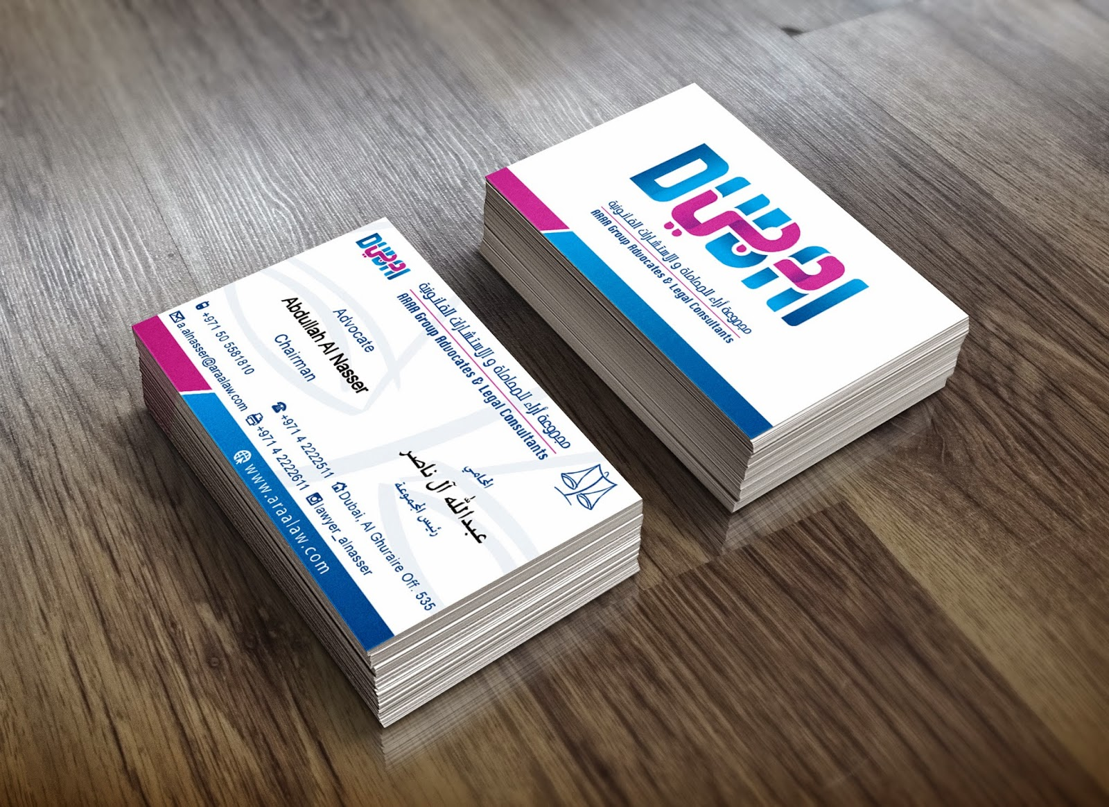 Business card printing dubai business card printing dubai v2media business card designs reheart Images
