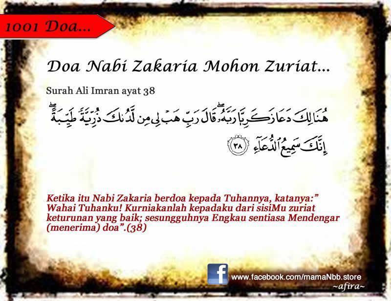 Doa Nabi Zakaria memohon zuriat