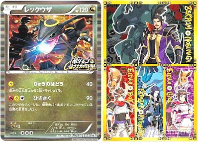 Pokemon + Nobunaga's Ambitions PreOrder Promotion TCG Requaza limited edition & Postcards