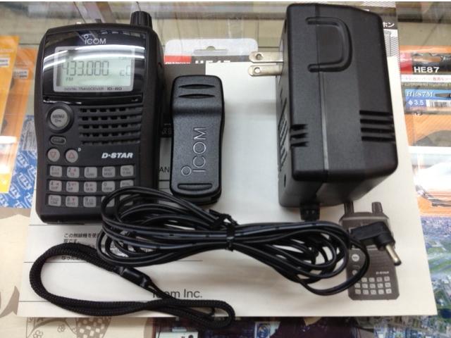 Icom ID-80