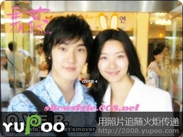 Siwon S Sister Choi Jiwon PC, Android, iPhone and iPad. Wallpapers