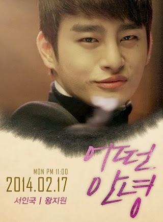 Drama Korea What Kind of Goodbye Subtitle Indonesia