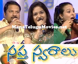 Saptha Swaralu – Singing Show – E7 with Sunitha , RP Patnayak