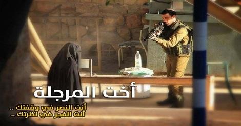 """لحظة قتل هديل صلاح الهشلمون """" 18 عاما """" بالفيديو"""
