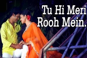 Tu Hi Meri Rooh Mein