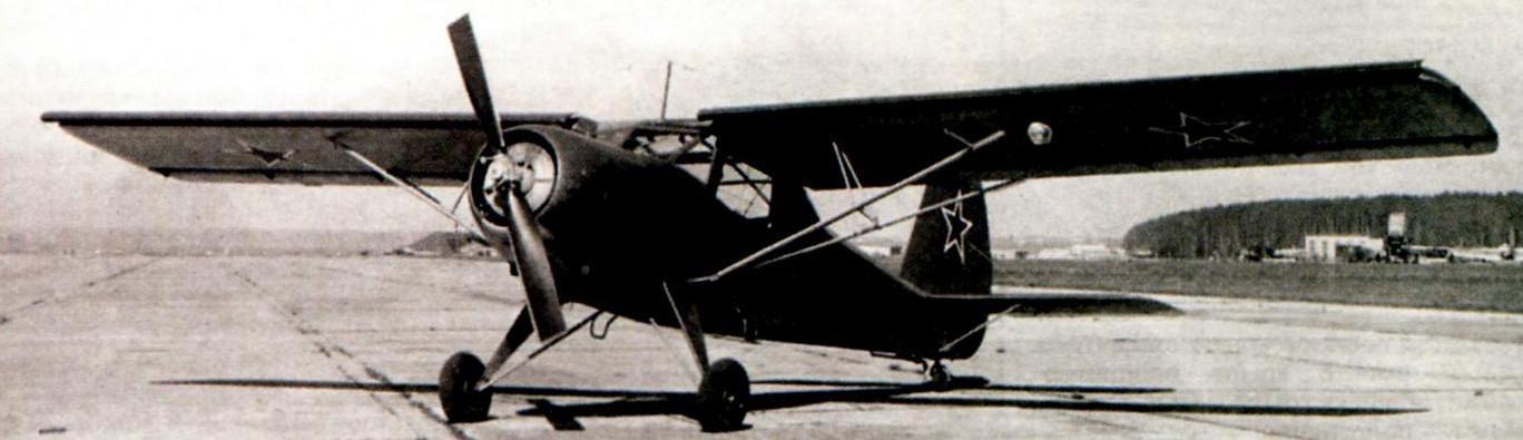 Первый прототип Як-12Р