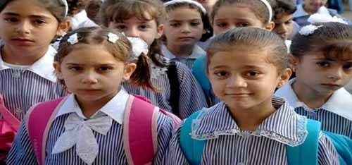 Female education in pakistan essay