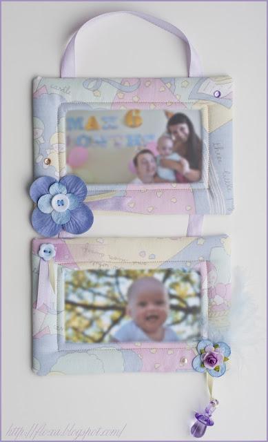 фоторамка из ткани, фоторамка своими руками, рамка для малыша, фоторамка детская, двойная фоторамка