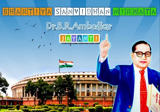 Happy Babasaheb Bhimrav Ambedkar Jayanti