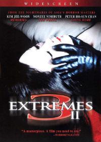 3 Extremes II  / Saam gaang