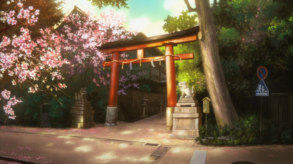 Another Location Seen In Sound Euphonium Is Uji Shrine The Closest Train Station Keihan Again
