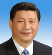 Xi jinping conferred Nishan-e-pakistan-award