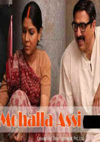 Mohalla Assi Highly Compressed Bollywood Movie Download