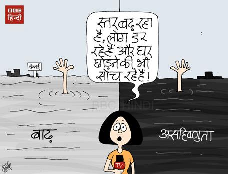 intolerance, Chennai flood, cartoons on politics, indian political cartoon