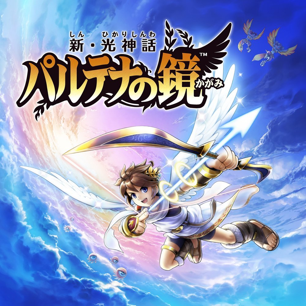 Kid Icarus HD & Widescreen Wallpaper 0.457610754579415