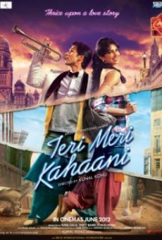 Teri Meri Kahaani - 2012