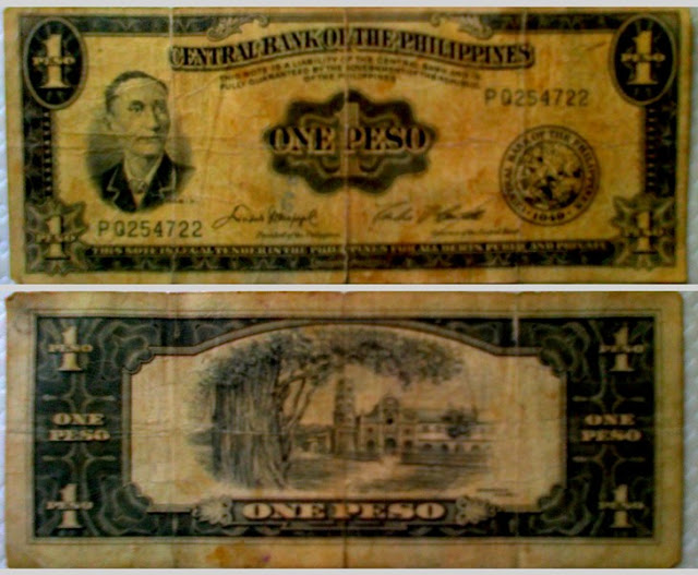 Old Philippine Peso Bill
