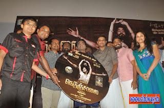 Nedunchalai-Movie-Audio-Launch