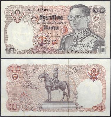 Tailandia 10 baht 1980 P# 87