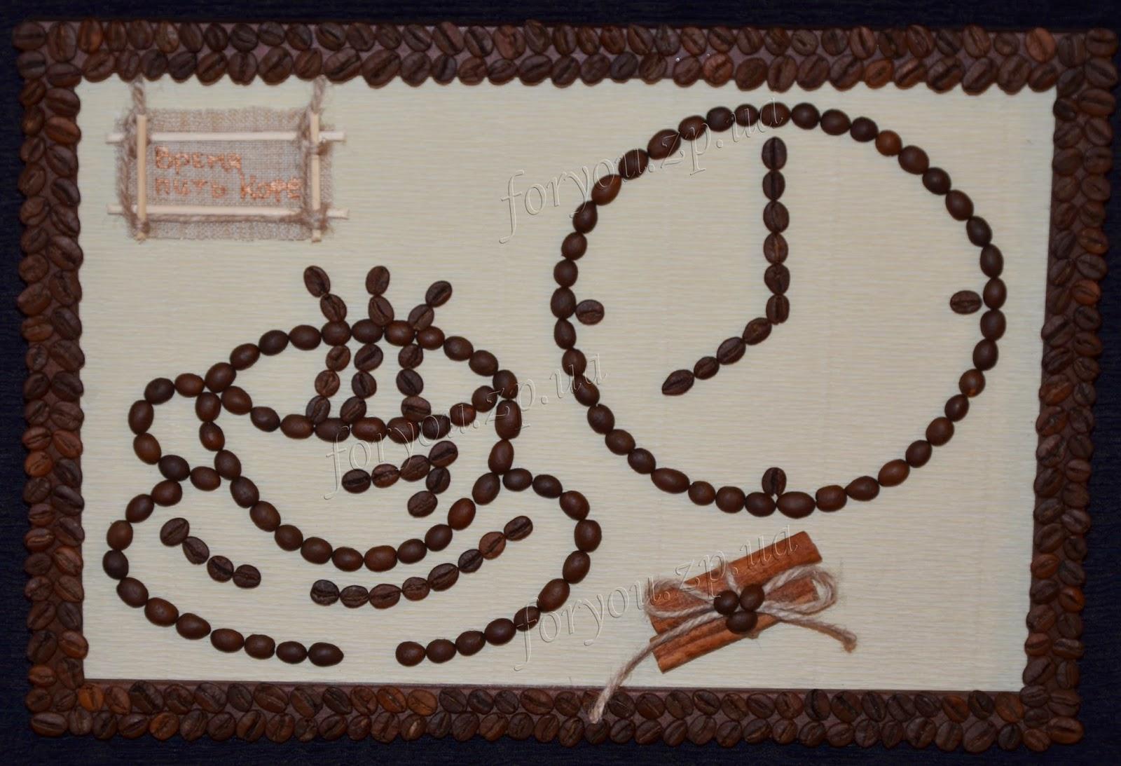 Картины из кофейных зерен своими руками 74