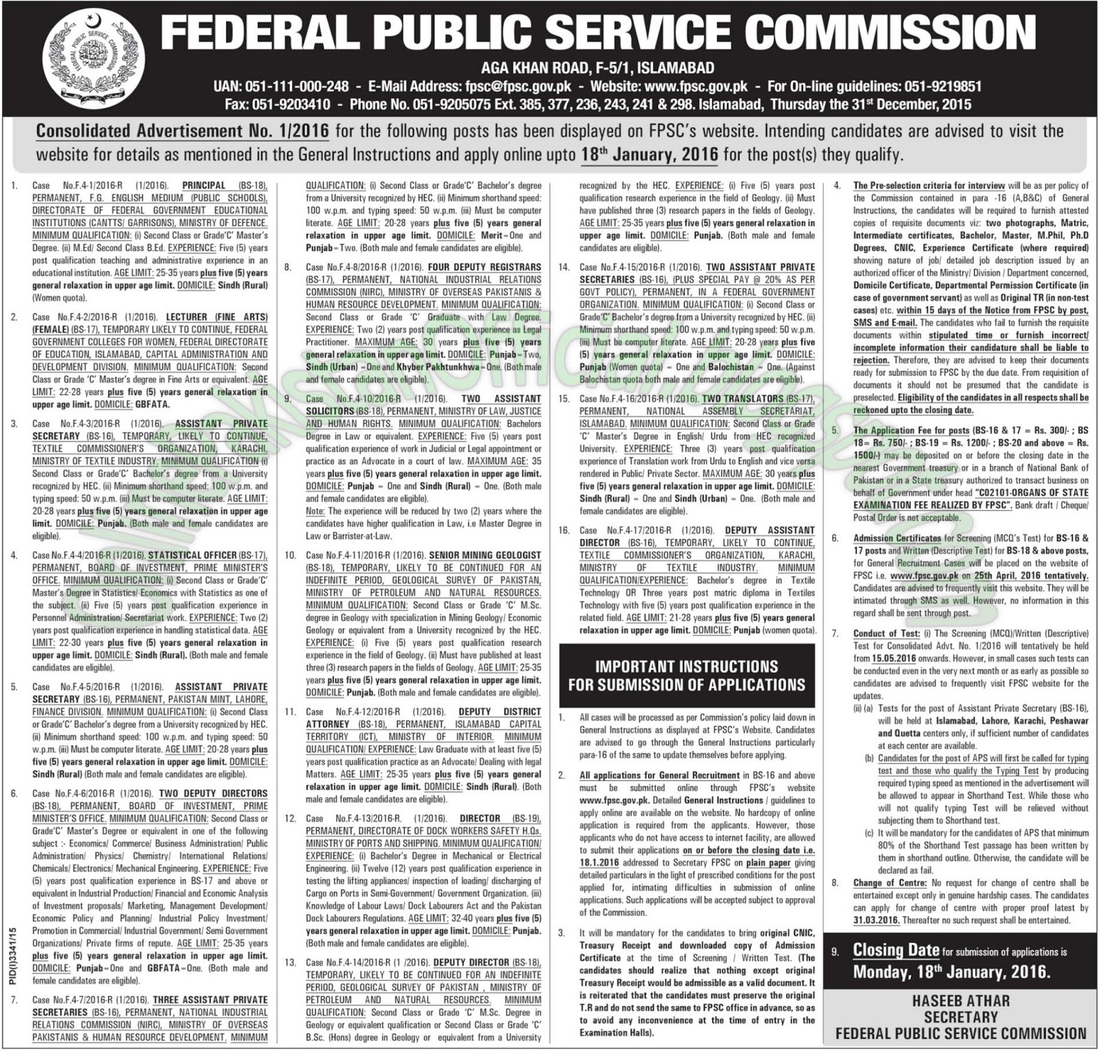 Federal Public Service Commission Islamabad jobs 2016