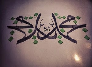 Begini Kerinduan Nabi Muhammad Kepada Umatnya